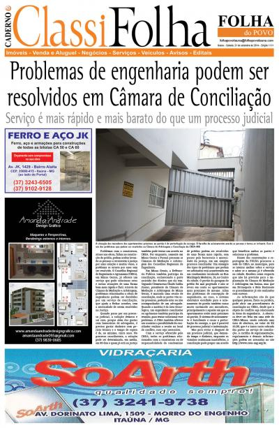 1117 - Classifolha - 27/09/2014